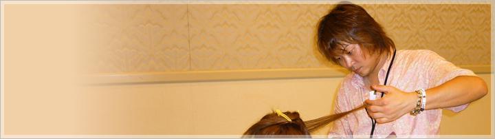 Hair's TERU フレンチカットグラン